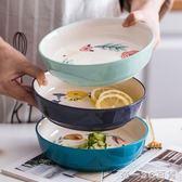 創意手繪四季歐式陶瓷湯盤深盤家用菜盤圓形大號盤子沙拉盤子【帝一3C旗艦】