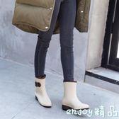 雨鞋 時尚果凍加絨保暖雨靴膠鞋