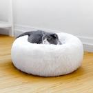 貓窩狗窩深度睡眠四季通用保暖中小型犬床墊子【步行者戶外生活館】
