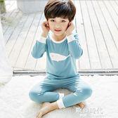 兒童保暖內衣套季加絨加厚純棉男童寶寶大童女童男孩 歐韓時代