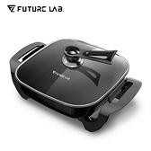 Future Lab.未來實驗室 Universalpot 滿漢電火鍋