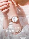 手錶女新款學生簡約氣質時尚dw防水大氣名牌女士石英女表 夢幻小鎮