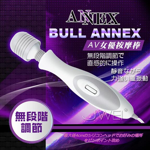 【滿額免運費】  【獨愛情趣用品】日本原裝進口A-ONE.BULL ANNEX AV女優按摩棒