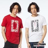Big Train 戰國官兵衛2件包-男-B80659