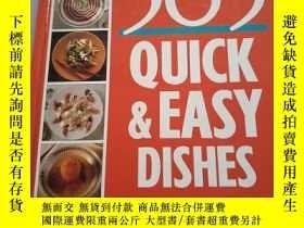 二手書博民逛書店365QUICK罕見EASY DISHES(365快速簡單的菜)