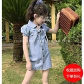 港風女童牛仔裙修身洋裝網紅洋氣裙子夏裝韓版兒童泡泡袖短裙女 幸福第一站
