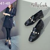 大尺碼女鞋-凱莉密碼-潮流時尚珍珠控復古刷紋漆皮粗跟樂福鞋4.5cm(41-48偏大)【HY8616-2】藍色