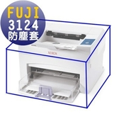 印表機防塵套 - Fuji Xerox Phaser 3124 系列