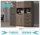 《固的家具GOOD》485-4-AJ 亞力士2尺玄關鞋櫃【雙北市含搬運組裝】
