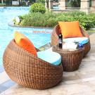 籐椅三件套 陽台小桌椅組合網紅籐椅三件套簡約戶外桌椅椅子陽台休閒桌椅庭院 夢藝家