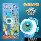 兒童手錶玩具2-3歲海底小縱隊投影卡通電子女男孩4寶寶幼兒園禮物 LR9015   【全館免運】