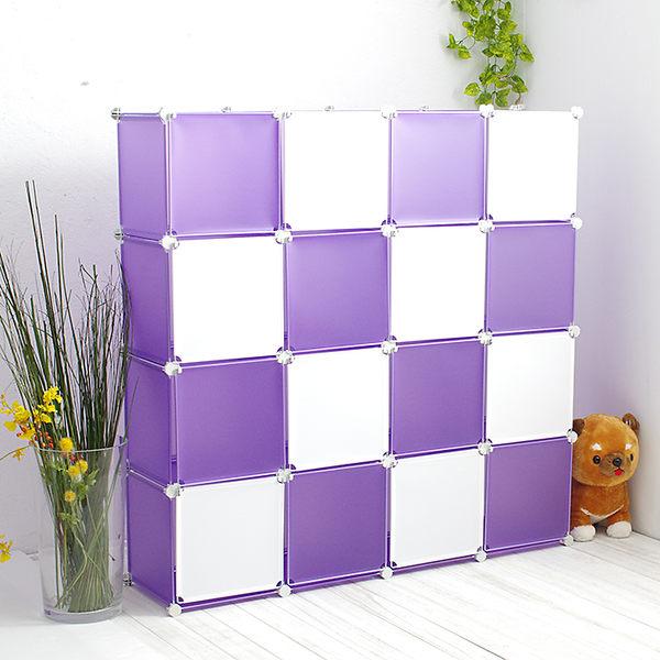塑膠組合櫃 收納櫃 16格16門 魔術方塊櫃子 隔間屏風櫃《YV1880》快樂生活網