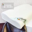 HO KANG 專櫃品牌 日本高密度人體工學記憶枕