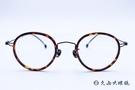 Kaffeine 咖啡因 Dutch coffee IV C07 (玳瑁/黑) 韓國設計 經典圓框 近視眼鏡