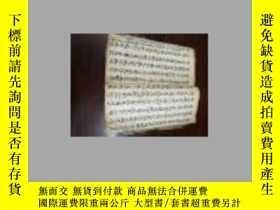 二手書博民逛書店《嵩山記》內含嵩山記罕見遊中央公園記 毛筆手稿Y10604