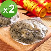 三低素食年菜 樂活e棧-年年發萬金草仔粿2包(6顆/包)-全素