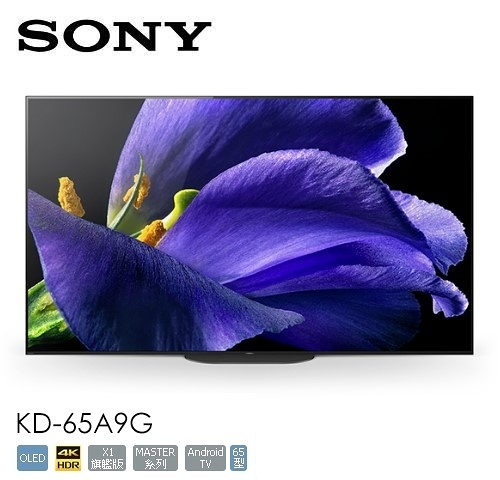【佳麗寶】- 留言享加碼折扣(SONY)65型日本製 4K HDR OLED智慧聯網液晶電視 KD-65A9G