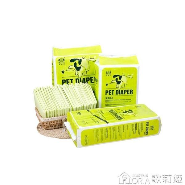 耐威克寵物狗狗尿墊加厚吸水除臭泰迪金毛尿不濕尿片尿布狗狗用品 【快速出貨】