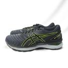ASICS GEL-NIMBUS 22代 男款 慢跑鞋 1011A680026 黑螢光綠【iSport愛運動】