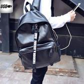 男士後背包包韓版男土軟皮質中學生書包青少年小型簡約旅行雙肩包