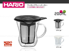 《Midohouse》HARIO『 日本OTM-1獨享沖茶杯 』200ml
