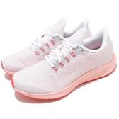 Nike 慢跑鞋 Wmns Air Zoom Pegasus 35 PRM 白 粉紅 透氣工程網面 氣墊避震 女鞋【PUMP306】 AH8392-100