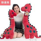 男朋友抱枕玩偶卡通恐龍公仔毛絨玩具大號創意兒童娃娃 igo