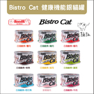 SEEDS惜時[BISTRO CAT銀貓健康罐,9種口味,80g,泰國製](一箱24入)