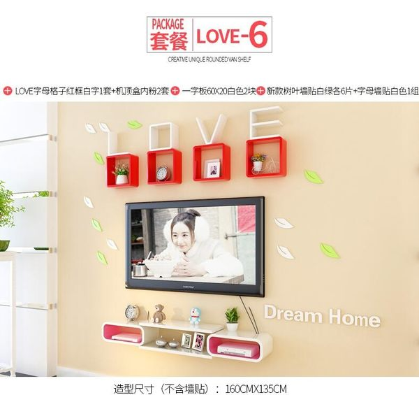 新房LOVE擱板牆上置物架電視背景牆裝飾框壁掛創意格子隔板臥室【6套餐】