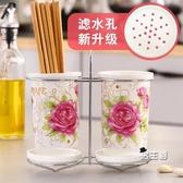 筷籠筷架廚房家用筷子筒陶瓷筷筒瀝水雙筒收納盒筷子架防霉筷子籠筷子盒 出貨