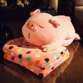 小豬暖手抱枕被子兩用加厚大號靠墊毯子午睡枕頭汽車辦公室三合一 韓趣優品☌