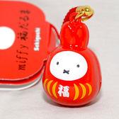 Miffy 米菲兔 不倒翁 鈴噹 吊飾 日本正版