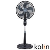 (福利電器)KOLIN 歌林直立/壁掛/桌立三用18吋涼風扇(KF-A1801S) 超大風量 福利品