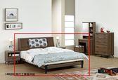 【TORO 】現代工業風胡桃色5尺床架 MF-M8-1+M8-15