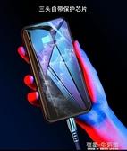 數據線 數據線三合一5A超級快充一拖三充電器線加長2米適用于蘋果華為小米安卓typec萬 有緣生活館