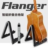 可折疊吉他架立式架子支架家用地架尤克里里琴架【橘社小鎮】