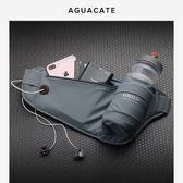 運動腰包男女 水壺包 馬拉松跑步裝備 戶外健身手機隱形超薄防水