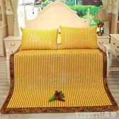 涼席枕套 竹席枕頭套涼席枕套布藝沙發麻將靠枕腰枕單雙人頭枕套 晶彩生活