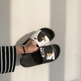 拖鞋男士夏季拖鞋室外透氣涼拖bf韓版潮流防滑沙灘鞋  『優尚良品』