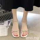 羅馬涼鞋爆款粗跟涼鞋女夏大學生百搭仙女風氣質高跟鞋2021新款水鉆羅馬鞋 衣間