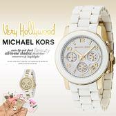 【人文行旅】MICHAEL KORS | MK5145美式奢華休閒腕錶 白色三眼