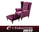 『 e+傢俱 』BC17 史丹 Stan 貴族氣息 布質主人椅 可訂製皮質皮色 布質布色