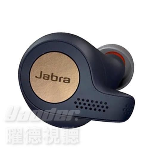 【曜德★免運★送收納盒】Jabra Elite Active 65t 藍色 真無線運動 抗噪藍牙耳機 IP56防塵防水