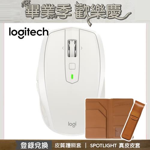 【logitech 羅技】MX ANYWHERE 2S 無線滑鼠 白 【買再送手機指環支架】