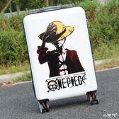 行李箱 男潮密碼個性涂鴉創意24寸20寸學生拉桿箱