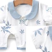 嬰兒連身衣新生兒
