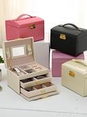 韓國公主白色手提首飾盒 木質帶鎖 歐式皮革首飾收納盒珠寶飾品盒 茱莉亞