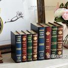 仿真書歐式創意復古仿真書籍高檔陳列裝飾品道具假書辦公室店鋪擺件收納