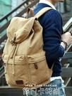 簡約男士帆布雙肩包初中大學生書包復古電腦背包大容量旅行包男包 依凡卡時尚
