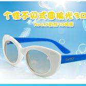 正品新款兒童偏光3d眼鏡專用